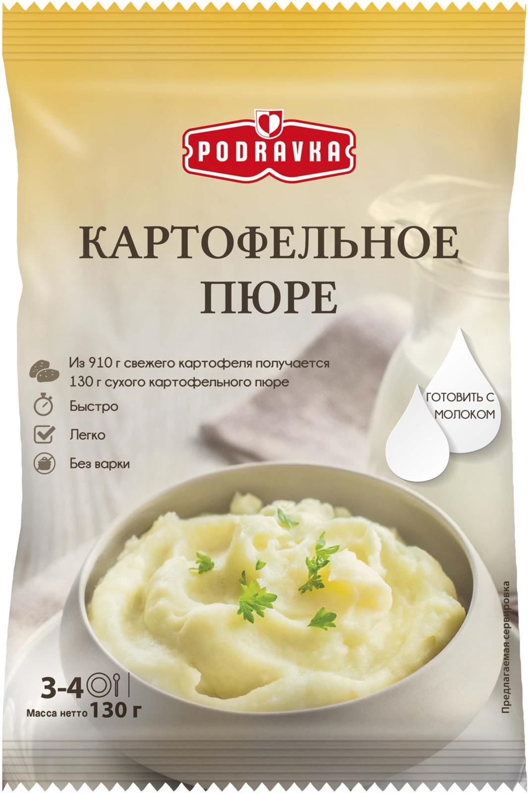 Podravka Картофельное пюре, 130 г пюре podravka картофельное