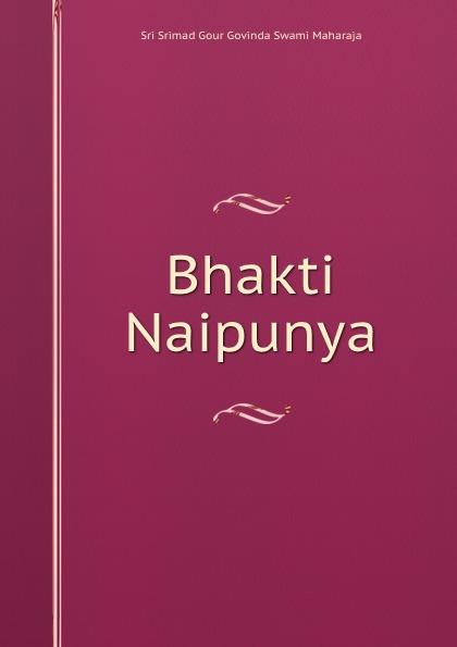 цена на Sri Srimad Gour Govinda Swami Maharaja Bhakti Naipunya