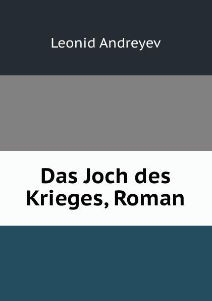 Леонид Андреев Das Joch des Krieges, Roman