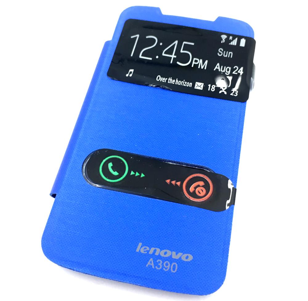 Чехол для сотового телефона Мобильная Мода Lenovo A390 Чехол-книжка пластиковая с окном и сьемной задней крышкой, синий