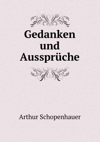 Артур Шопенгауэр Gedanken und Ausspruche