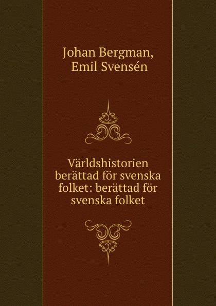 Johan Bergman Varldshistorien berattad for svenska folket: berattad for svenska folket спот globo oman 57882 2