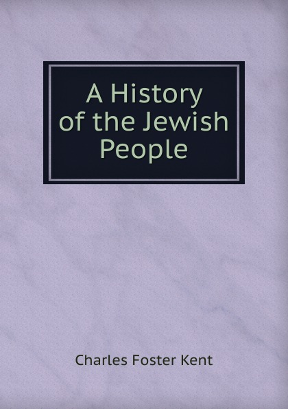 Charles Foster Kent A History of the Jewish People