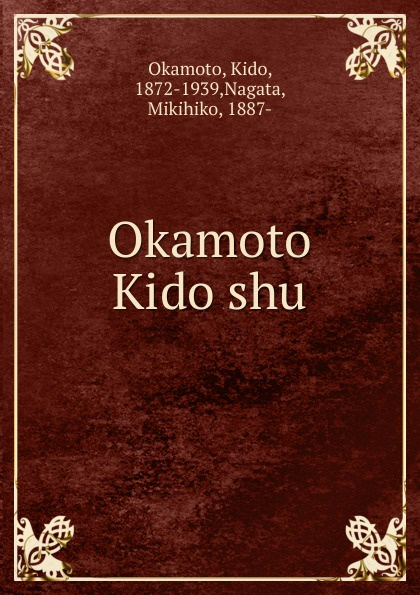Kido Okamoto Okamoto Kido shu