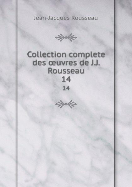 Жан-Жак Руссо Collection complete des oeuvres de J.J. Rousseau. 14