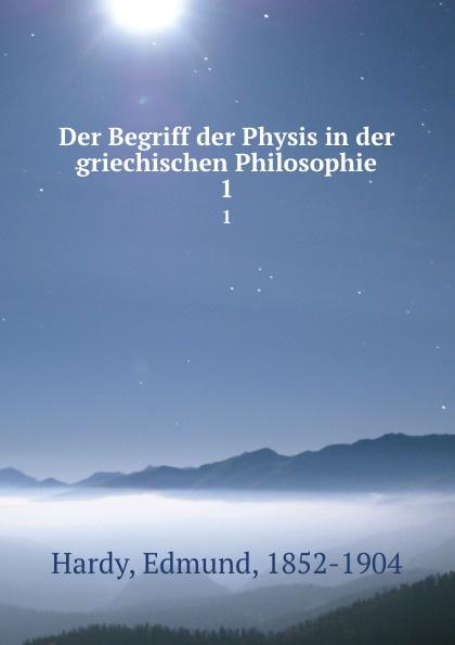 Edmund Hardy Der Begriff der Physis in der griechischen Philosophie. 1 цена и фото
