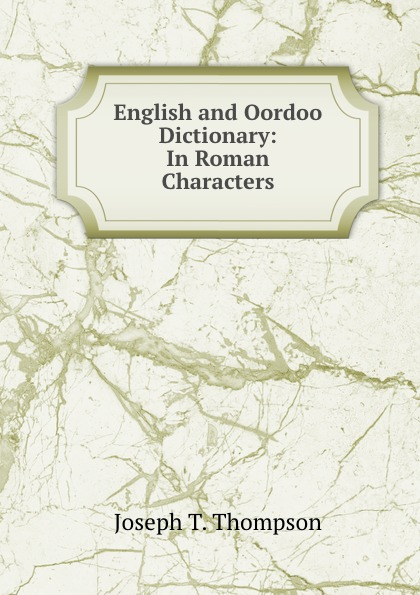 English and Oordoo Dictionary: In Roman Characters