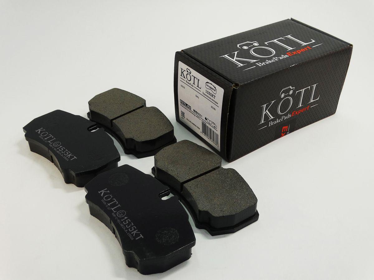 Тормозные колодки дисковые Kotl 1535KT тормозные колодки дисковые kotl 1546kt