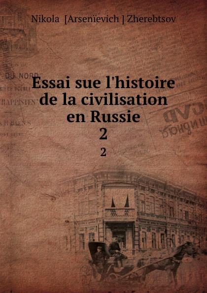 Nikolai Arsenievich Zherebtsov Essai sue l.histoire de la civilisation en Russie. 2