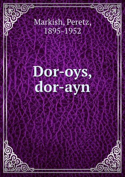 Peretz Markish Dor-oys, dor-ayn