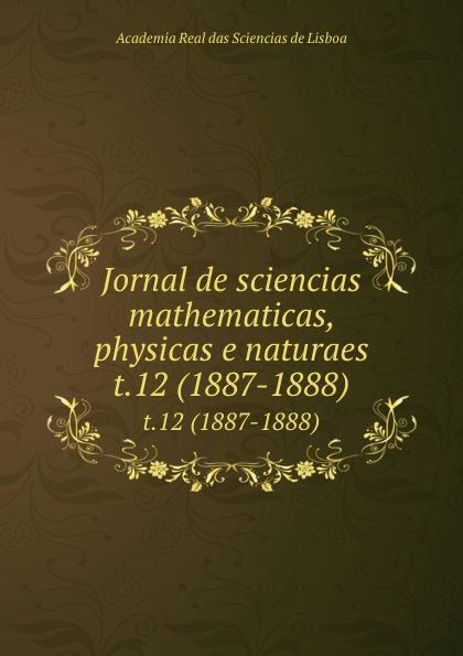 Jornal de sciencias mathematicas, physicas e naturaes. t.12 (1887-1888) цены