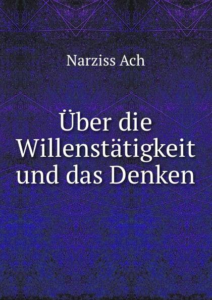 Narziss Ach Uber die Willenstatigkeit und das Denken narziss und goldmund
