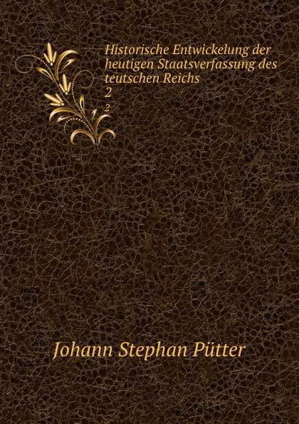 лучшая цена Johann Stephan Pütter Historische Entwickelung der heutigen Staatsverfassung des teutschen Reichs . 2