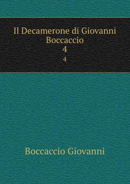 Boccaccio Giovanni Il Decamerone di Giovanni Boccaccio. 4 boccaccio giovanni la fiamenta