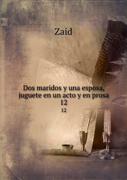 цена на Zaid Dos maridos y una esposa, juguete en un acto y en prosa. 12