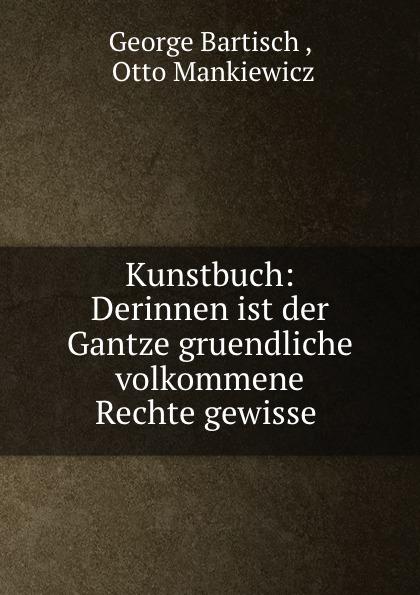 George Bartisch Kunstbuch: Derinnen ist der Gantze gruendliche volkommene Rechte gewisse .
