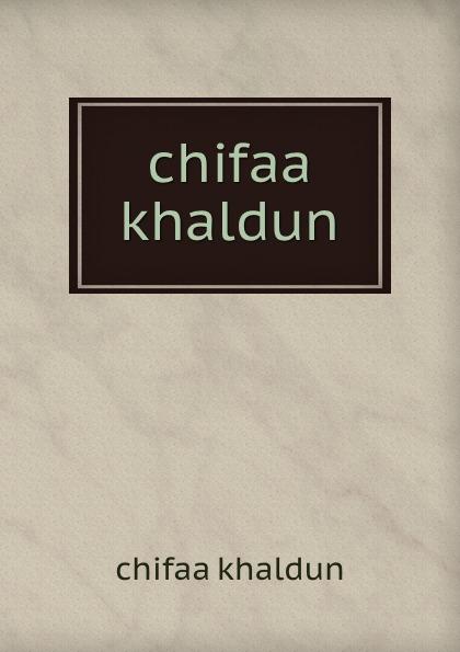 Chifaa Khaldun chifaa khaldun founding father of sociology ibn khaldun