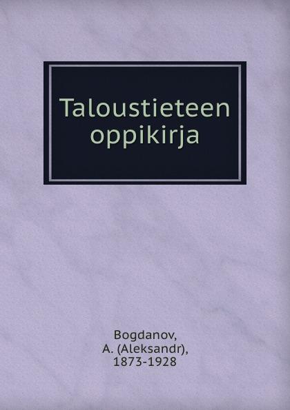 Aleksandr Bogdanov Taloustieteen oppikirja