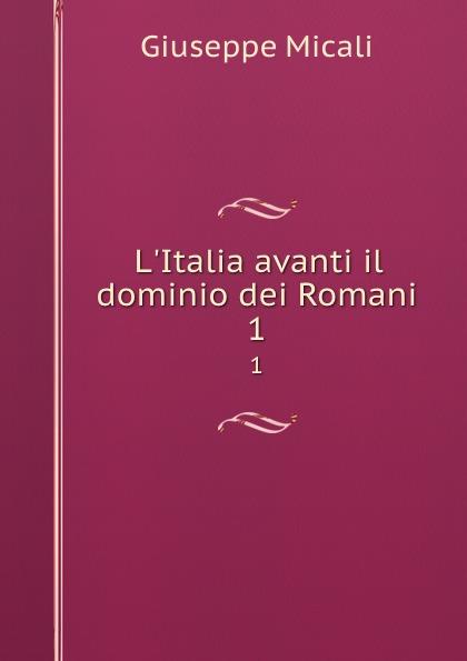 цены на Giuseppe Micali L.Italia avanti il dominio dei Romani. 1  в интернет-магазинах