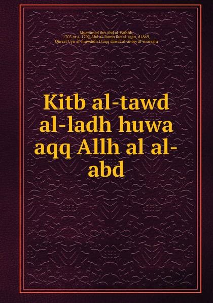 Muammad ibn Abd al-Wahhb Kitb al-tawd al-ladh huwa aqq Allh al al-abd abd allh ibn muammad shubrw kitb unwn al bayn