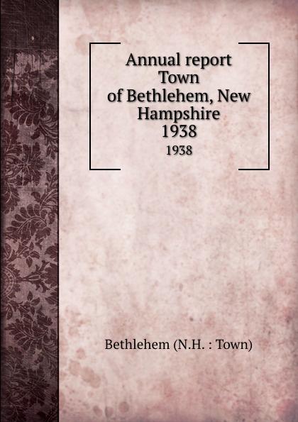 Annual report Town of Bethlehem, New Hampshire. 1938 bethlehem star крест с распятием