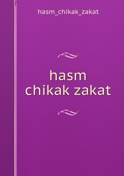 hasm chikak zakat printio zakat