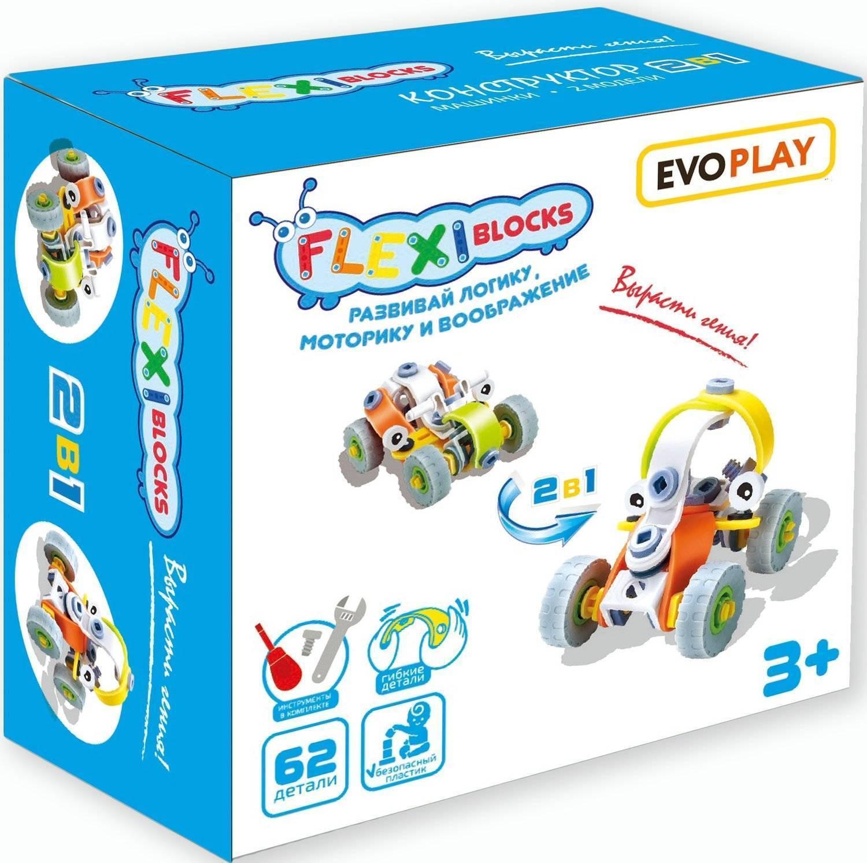 Фото - Мягкий конструктор Evoplay Детский конструктор транспорт детский транспорт