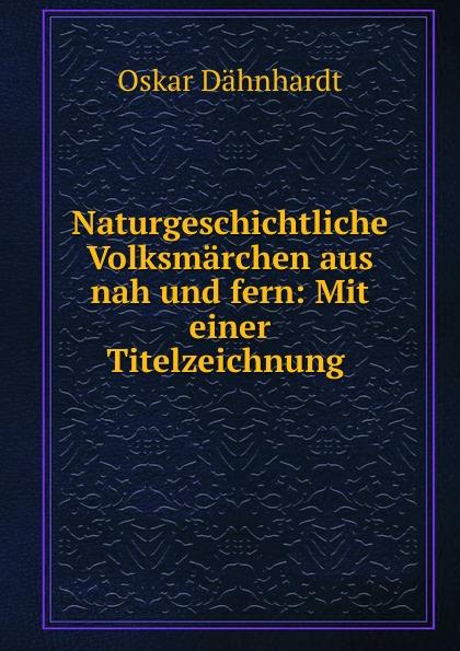 Oskar Dähnhardt Naturgeschichtliche Volksmarchen aus nah und fern: Mit einer Titelzeichnung . oskar dähnhardt griechische dramen