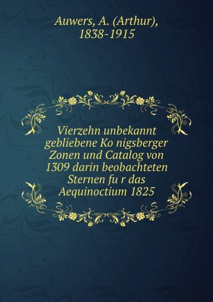 """Vierzehn unbekannt gebliebene Konigsberger Zonen und Catalog von 1309 darin beobachteten Sternen fur das Aequinoctium 1825 Reimer"""", 1904 год), созданный на основе электронной копии..."""