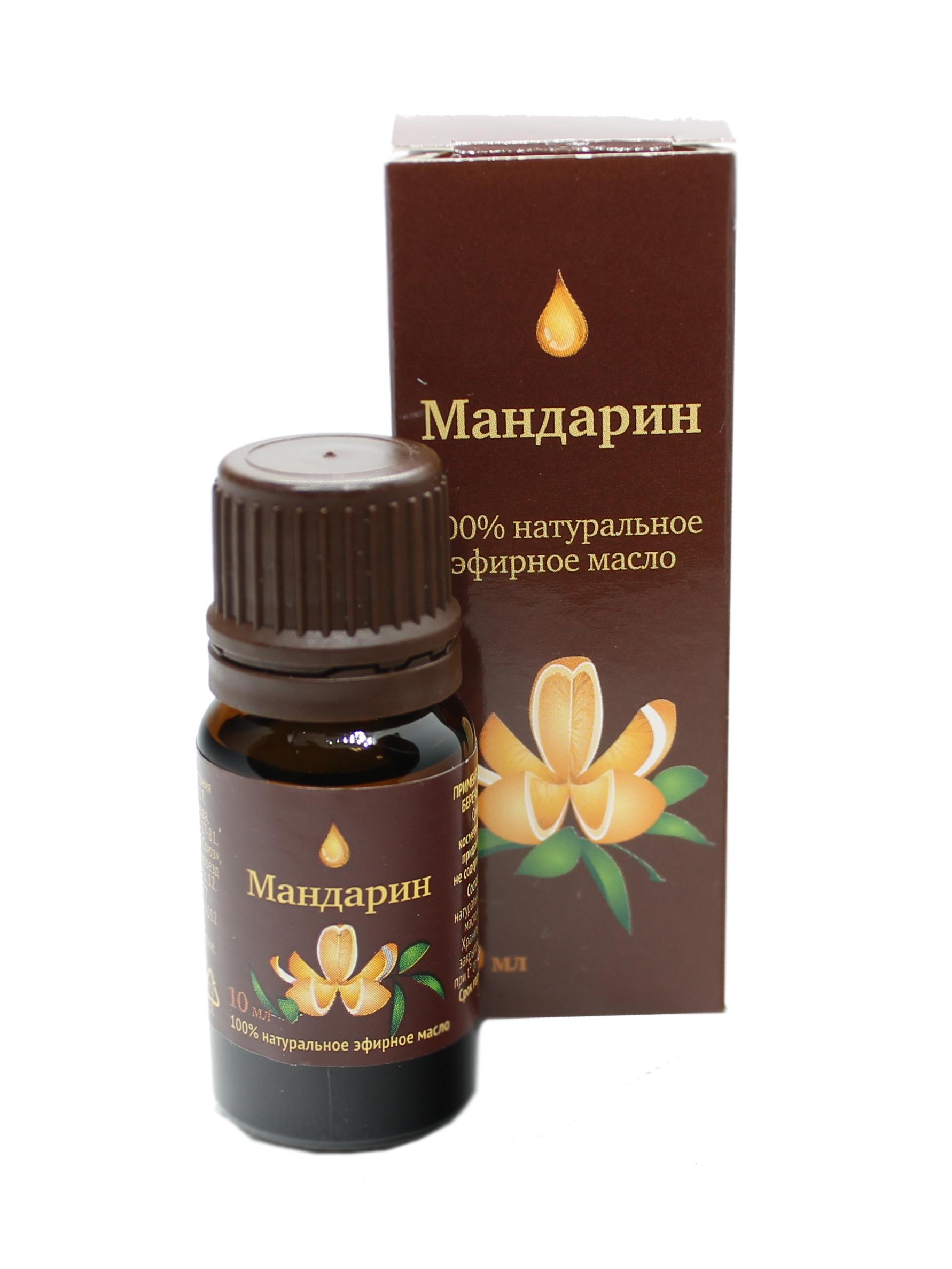 Эфирное масло Аптечный союз Мандарин 10мл кипарис масло эфирное 10мл дина