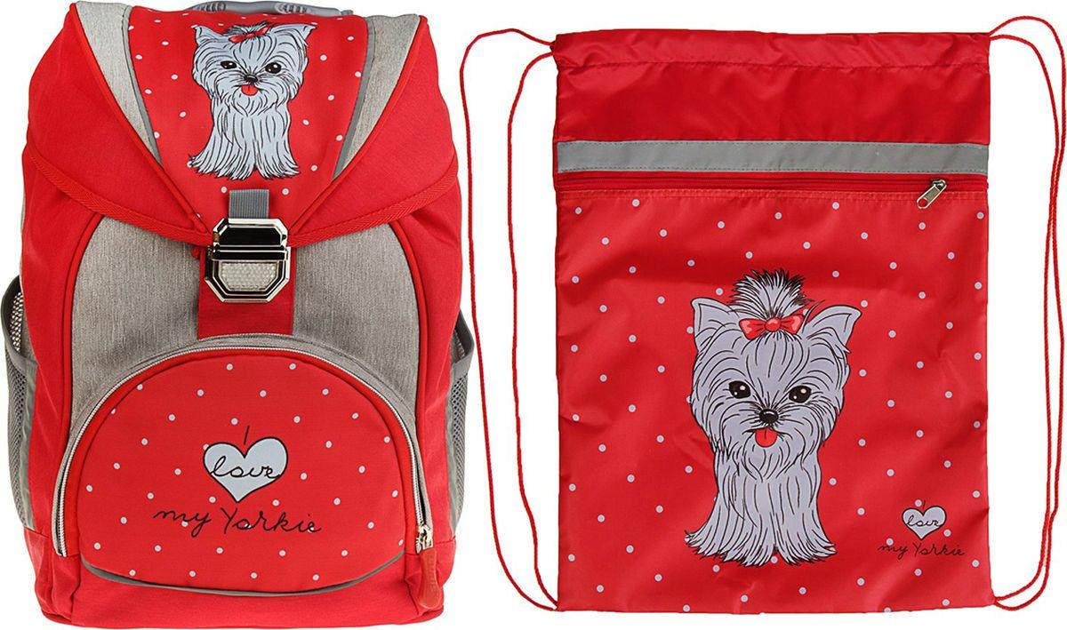 Ранец школьный для девочки Luris Райт Собачка, 3105423, разноцветный, с мешком обуви