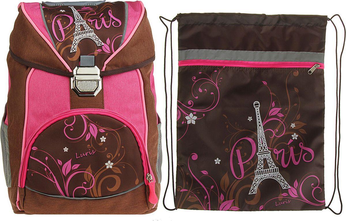 Ранец школьный для девочки Luris Райт Париж, 3105424, разноцветный, с мешком обуви