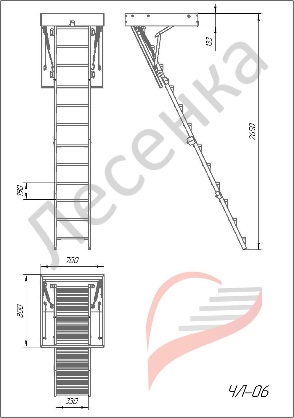 Чердачная лестница Лесенка ЧЛ-6 Лесенка