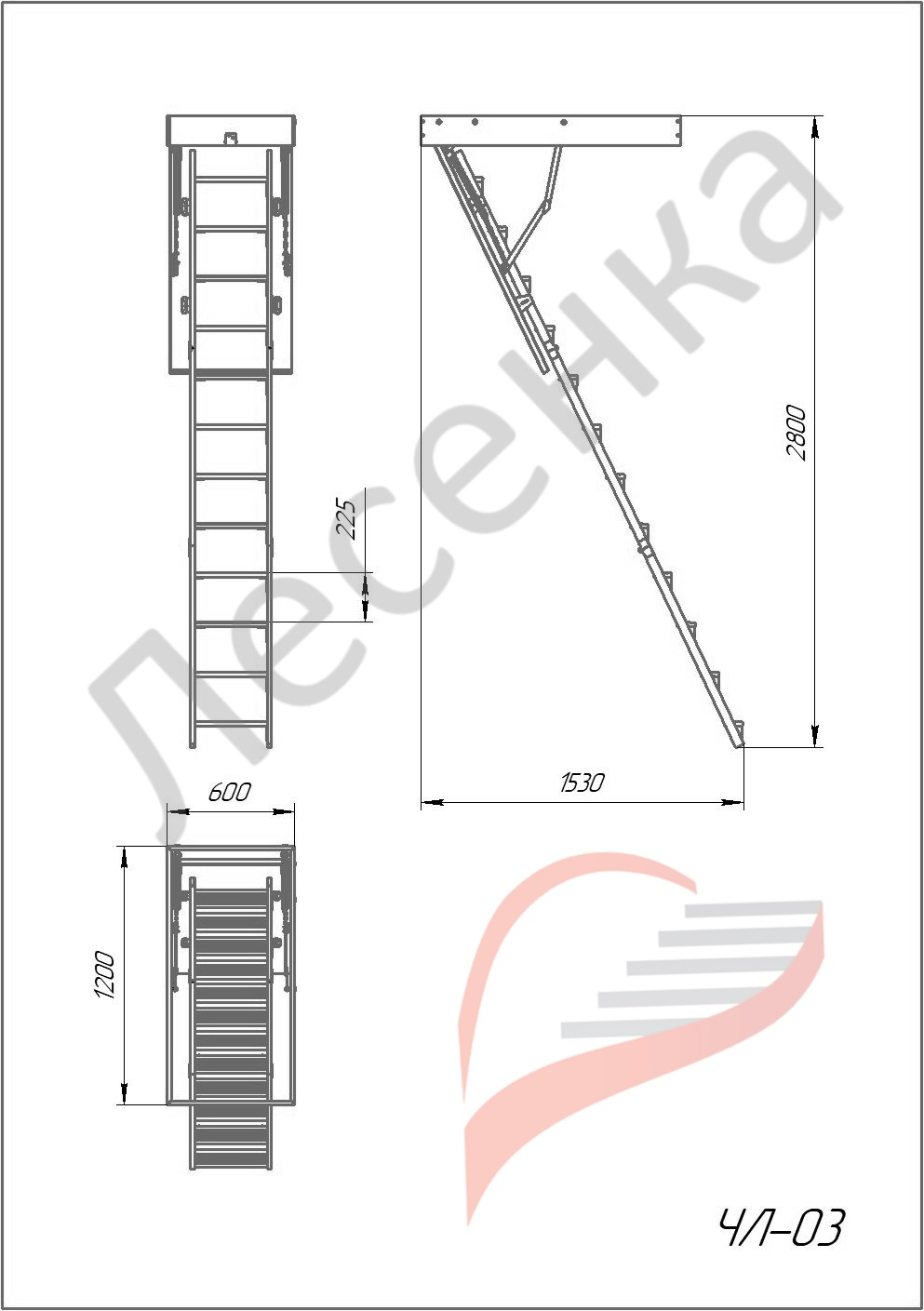 Чердачная лестница Лесенка ЧЛ-3 Лесенка