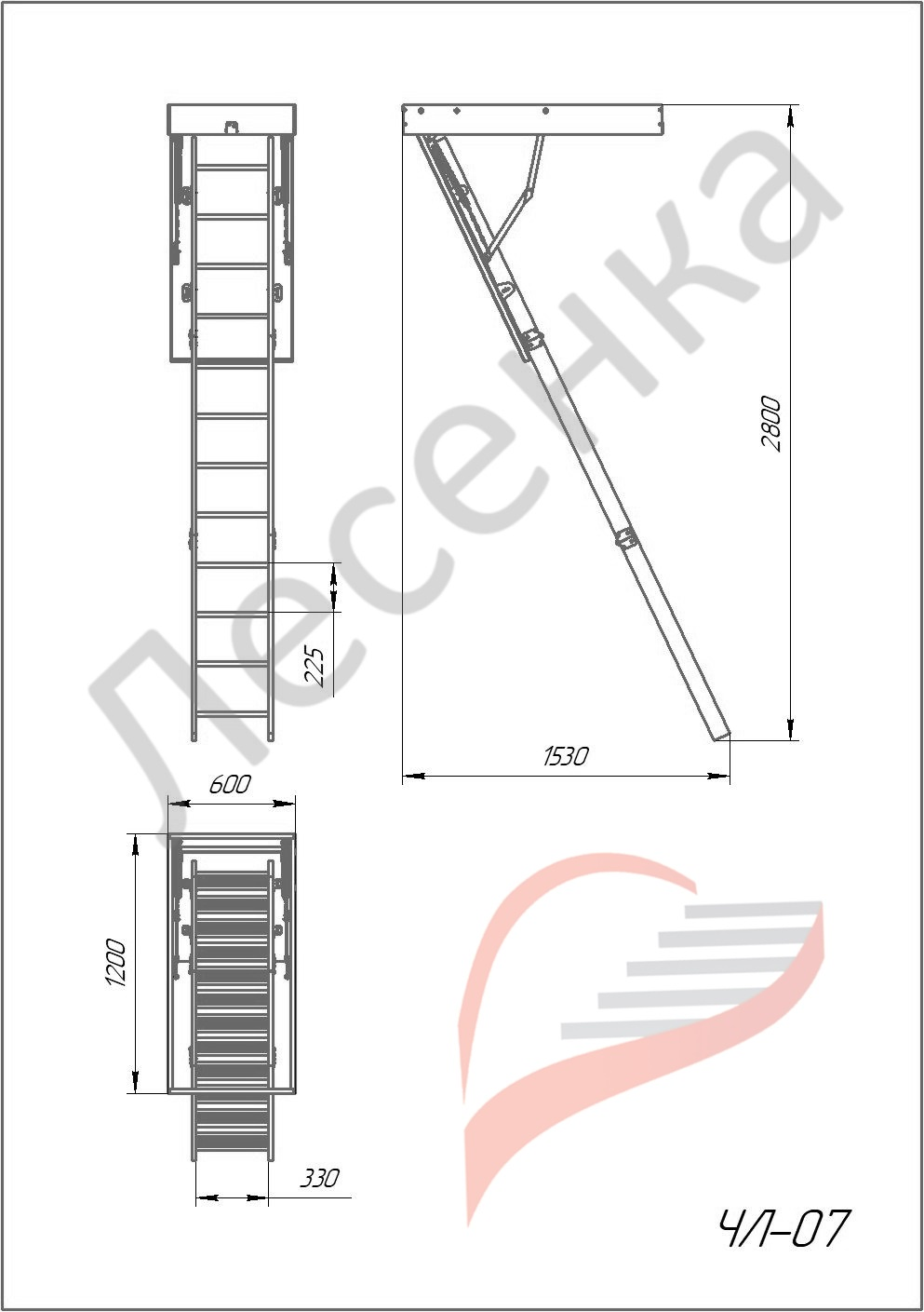 Чердачная лестница Лесенка ЧЛ-7, Сосна Лесенка