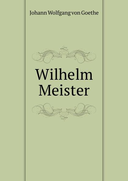 И. В. Гёте Wilhelm Meister