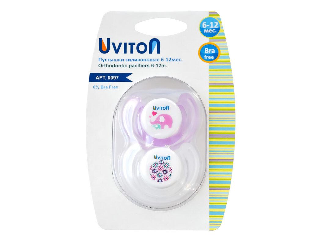 Пустышка UVITON 6-12мес. (2шт. в уп.) ортодонтическая. фиолетовый, прозрачный