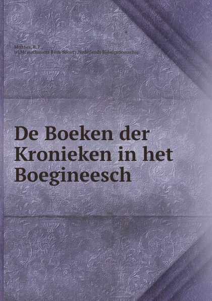 B.F. Matthes De Boeken der Kronieken in het Boegineesch xavier lorca tree based graph partitioning constraint