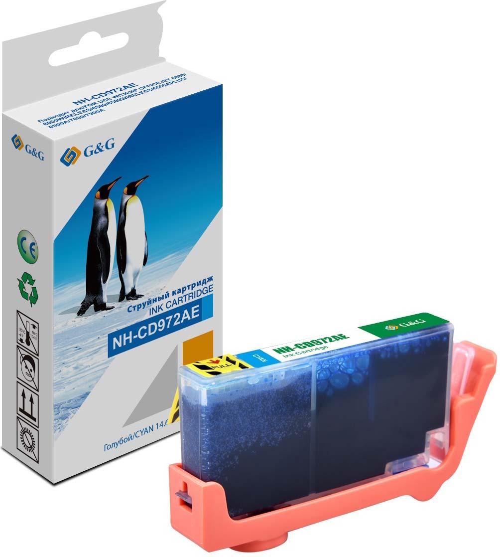 Картридж G&G NH-CD972AE 920XL, голубой, для струйного принтера цены