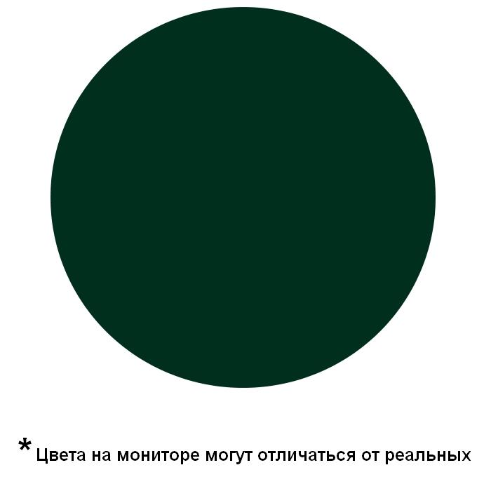 Аэрозольная краска KUDO алкидная, глянцевая, 520мл, темно-зеленый KUDO