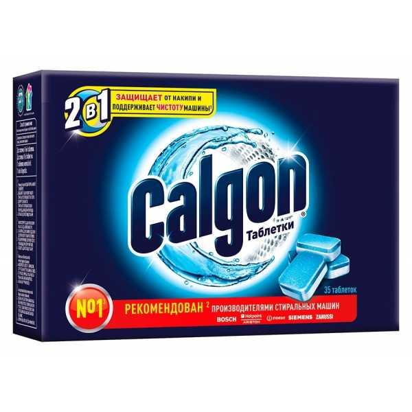 Аксессуары для стирки Calgon 2в1 для смягчения воды и предотвращения образования накипи, 35 шт цена