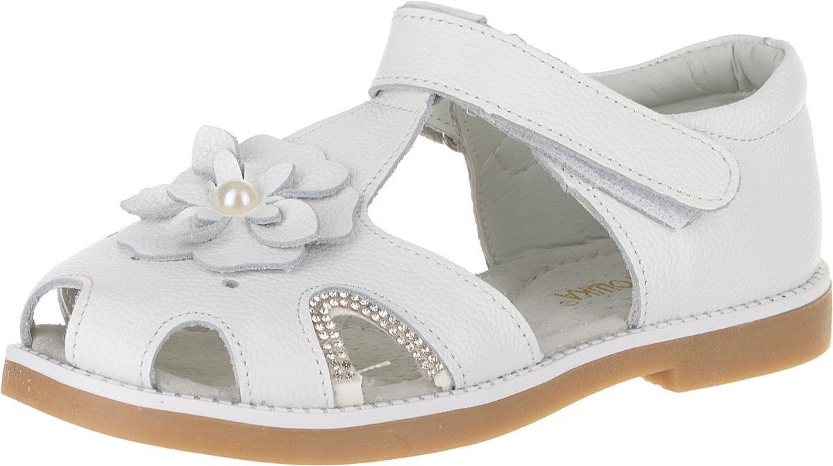 Сандалии для девочки Капитошка, цвет: белый. A11014. Размер 30A11014