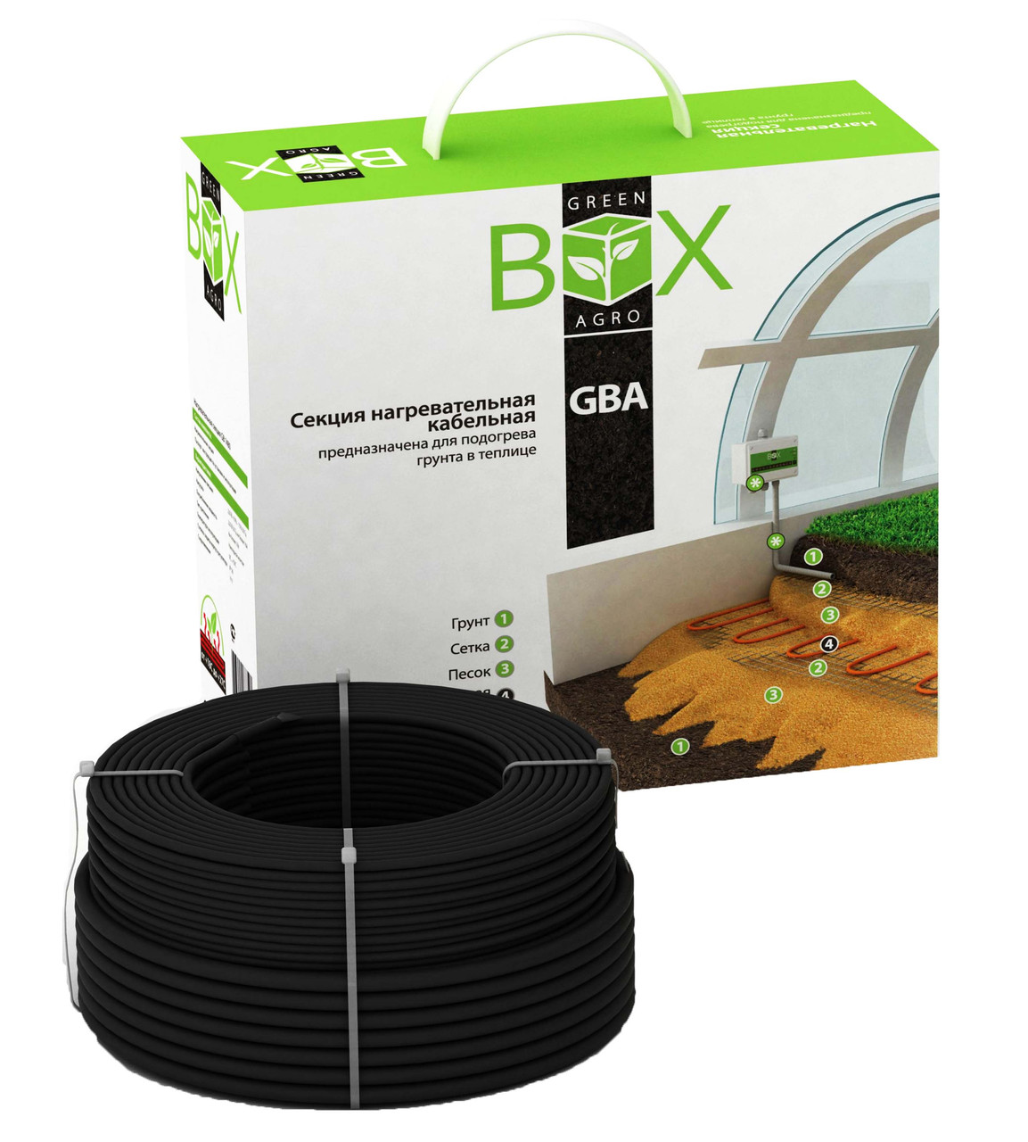 Система обогрева грунта Green Box Комплект GREEN BOX AGRO 14GBA-500