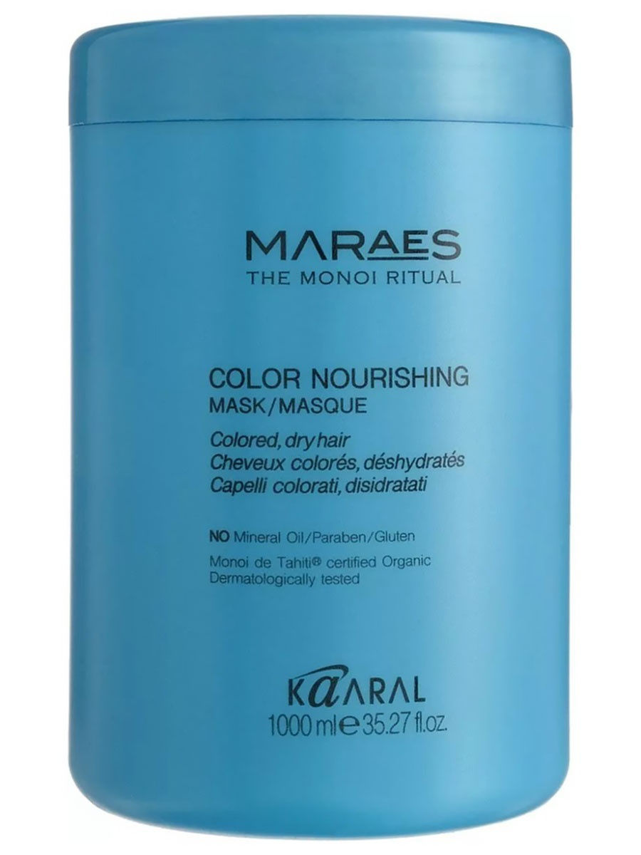 Маска для волос Kaaral Color Nourishing Mask