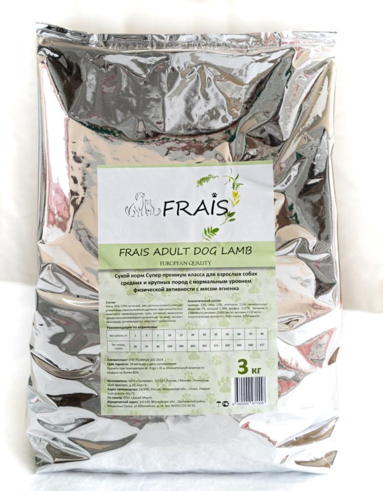 Сухой корм Frais Adult Dog Lamb для взрослых собак средних и крупных пород с нормальным уровнем физической активности с мясом ягненка, 3 кг сухой корм для собак супер премиум класса рейтинг 2016 отзывы 5 лучших