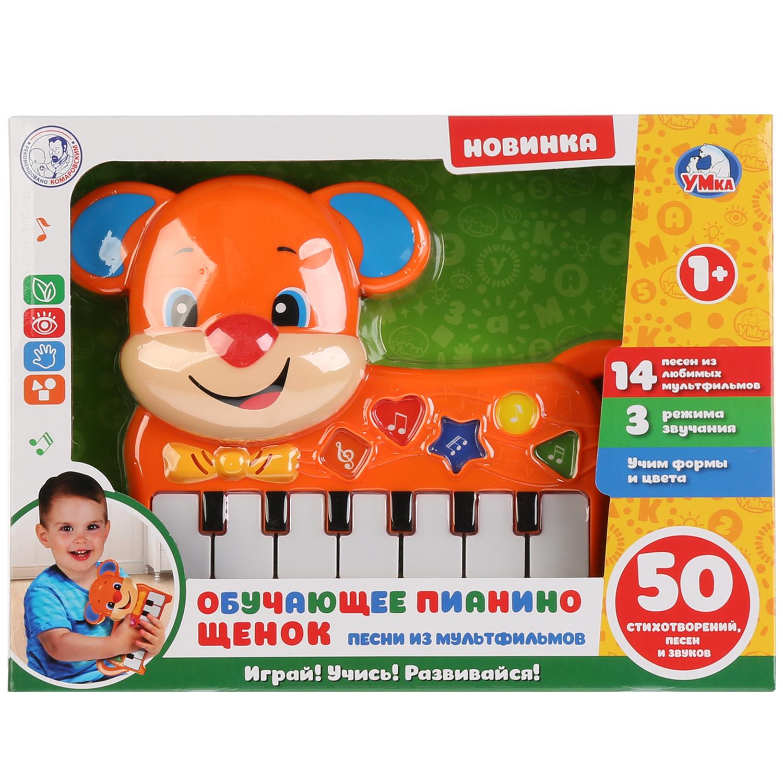 Музыкальная игрушка Умка HT786-R умный щенок учим цифры и формы