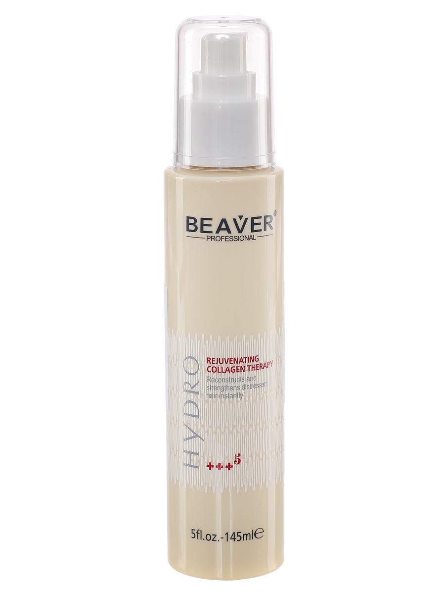 Маска для волос Beaver Регенерирующая с коллагеном kevin beaver hacking for dummies