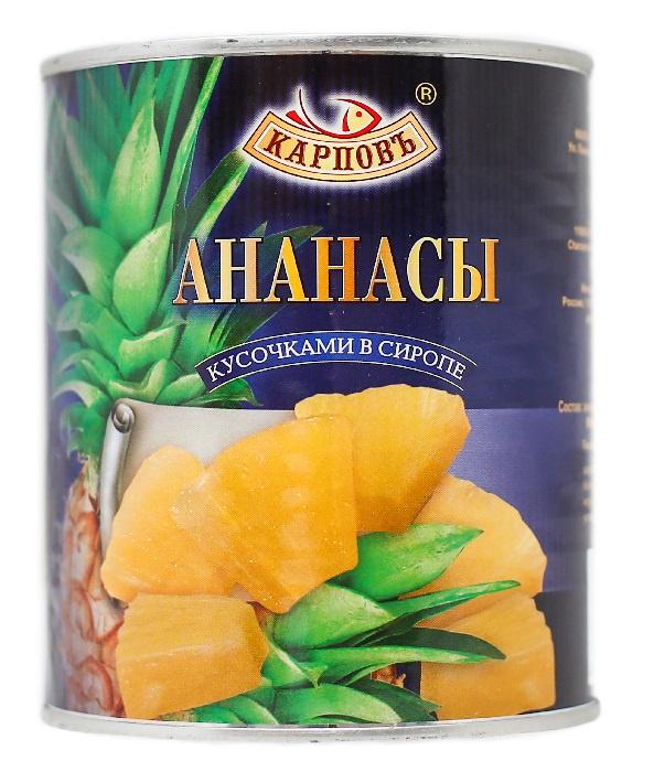 Фруктовые консервы Ананасы кусочки в сиропе К, 850 консервированные продукты