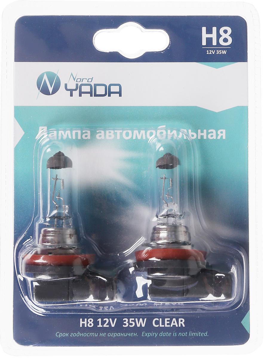 Лампа галогеновая Nord Yada H8, 12V, 35W, 2 шт люстра nord 5xe14x60 вт