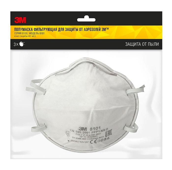 Респиратор/маска 3M Полумаска фильтрующая для защиты от аэрозолей 8101 респиратор формованный ffp1